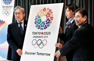Candidatura de Tokio para JJOO 2020