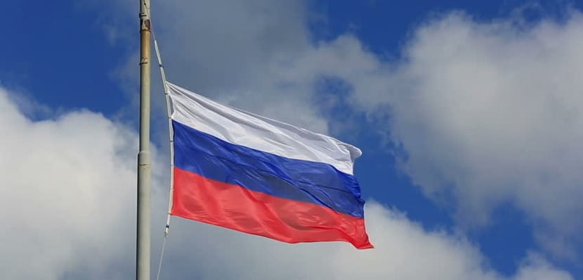 Algunos atletas no van a poder competir bajo la bandera rusa